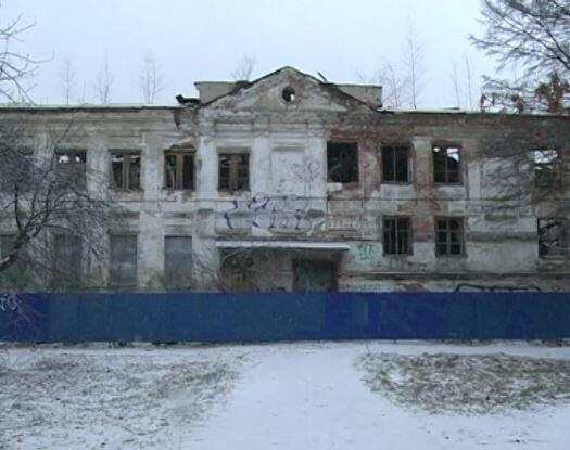 Разрушающийся памятник культуры в Ярославле собираются забрать у собственника