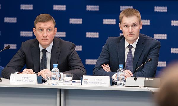 Ярославский депутат назначен заместителем руководителя аппарата Правительства РФ