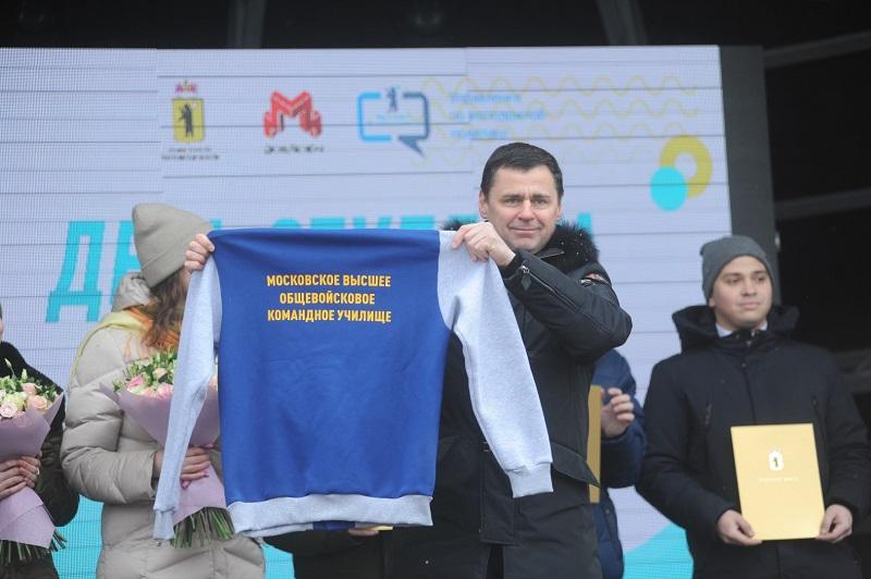 Дмитрий Миронов дал старт студенческим соревнованиям