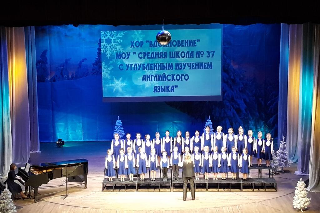 Более 800 вокалистов стали участниками фестиваля школьных хоров в Ярославле