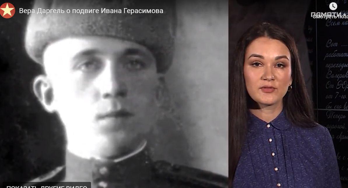 Ярославцы в рамках всероссийской акции рассказывают о подвигах своих земляков