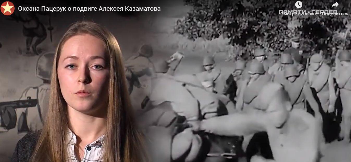 Он первый прибыл к берегу и открыл огонь по врагу: ярославцы о героях-земляках