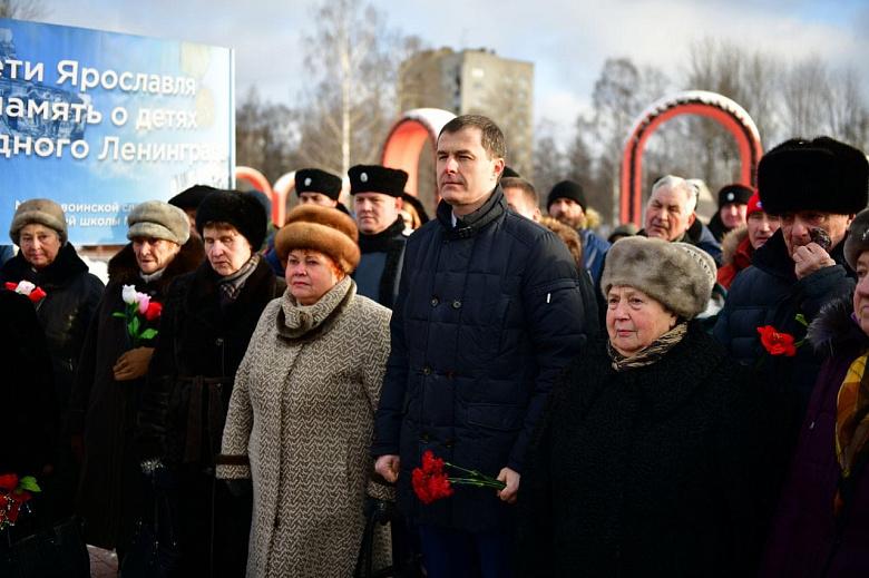 Памятный митинг прошел в Ярославле в день 76-й годовщины окончательного снятия блокады Ленинграда