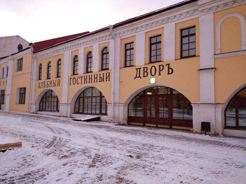 Отреставрированную часть Мучного гостиного двора в Рыбинске открыли для посетителей