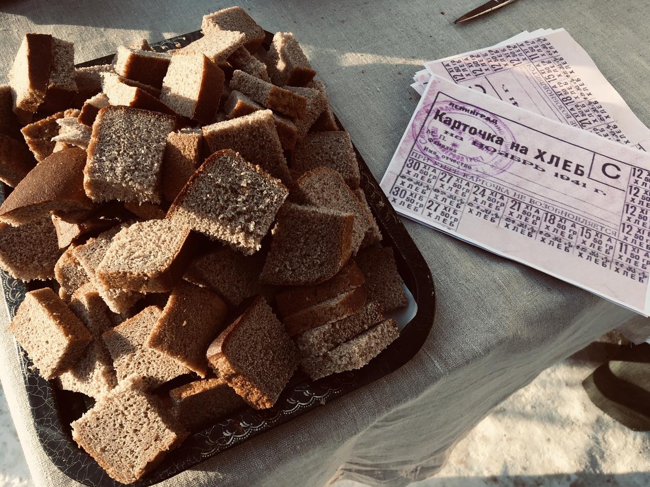 «Блокадный хлеб»: жители Ярославской области могут прочувствовать атмосферу голодного прошлого