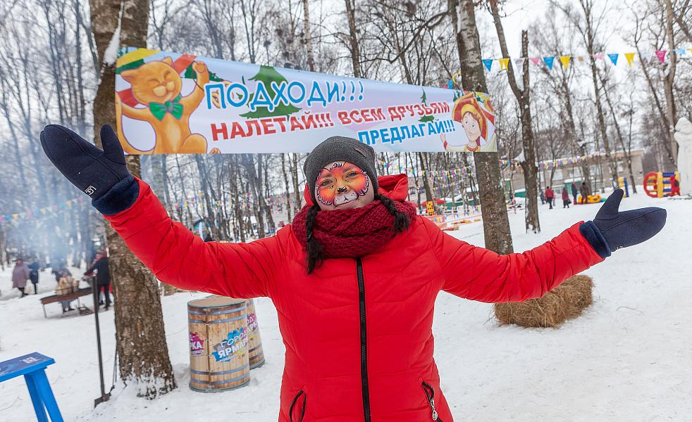 8 февраля в Тутаеве пройдет семейный праздник «Город-ярмарка»