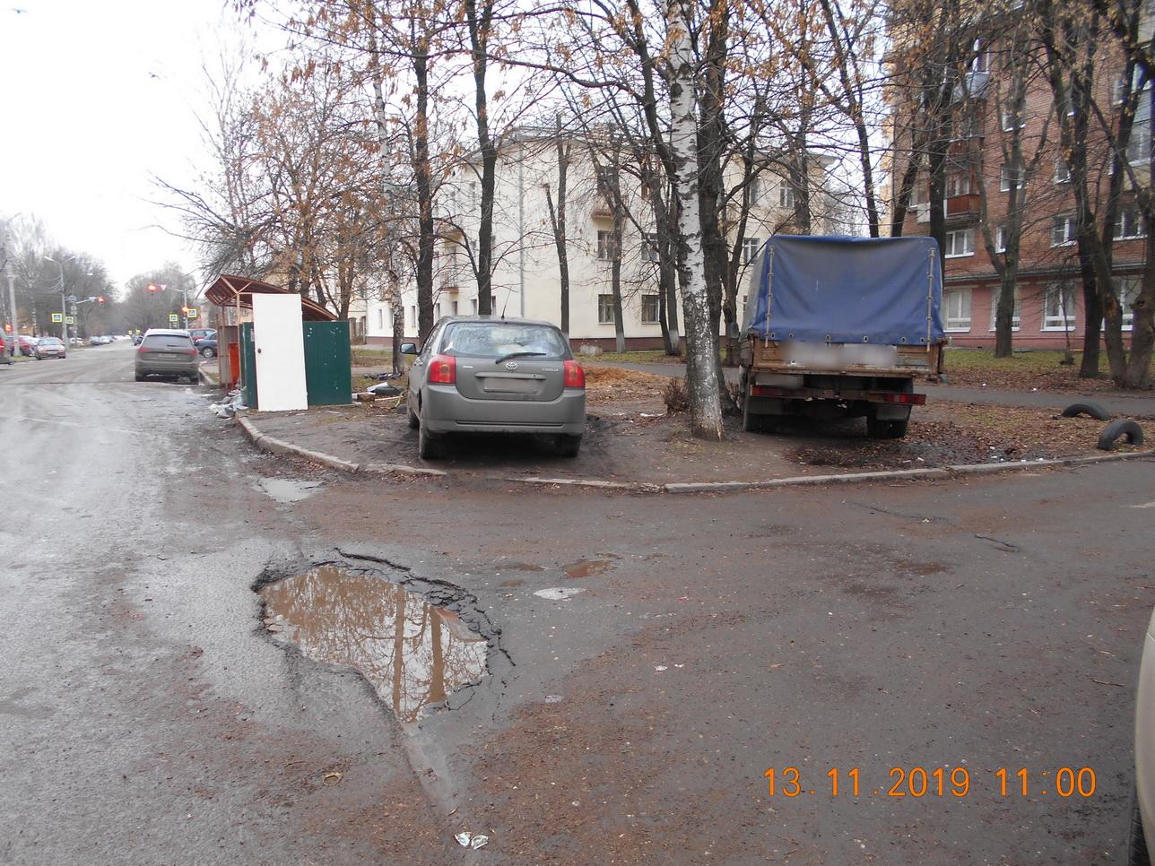 В Ярославле прокуратура требует отремонтировать одну из улиц на Пятерке