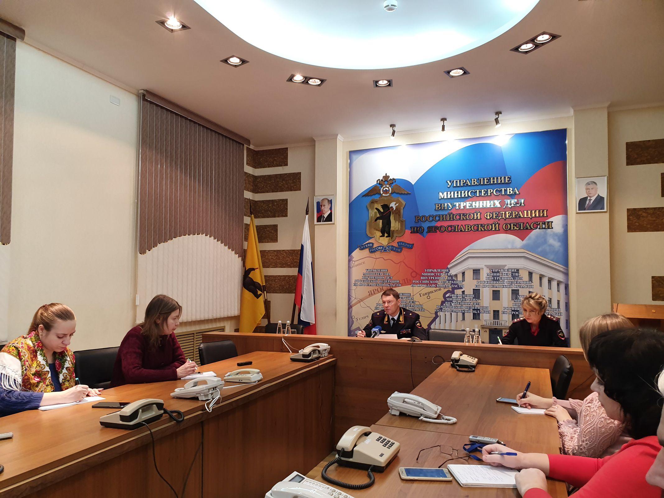 В Ярославле назвали самые распространенные преступления за прошлый год
