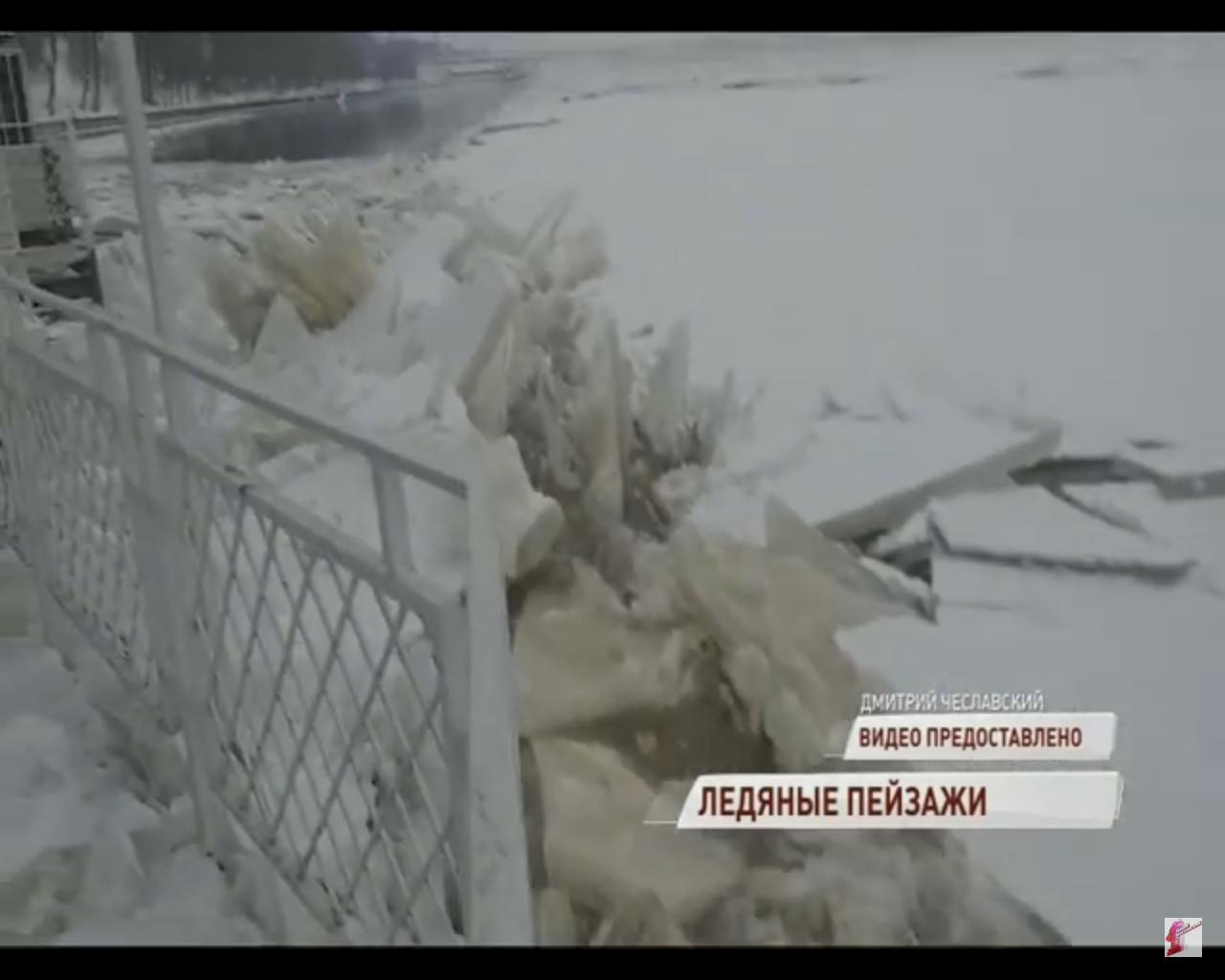 В Ярославле на Волге появились торосы: видео необычного явления