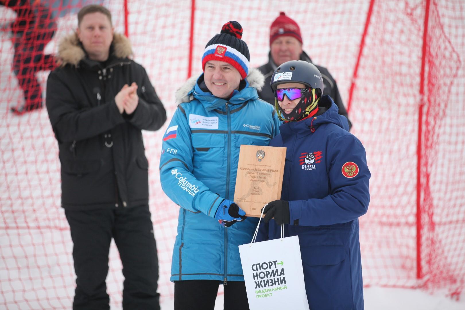 Ярославцы заняли весь пьедестал на этапе Кубка Европы по фристайлу в «Подолино»: фоторепортаж