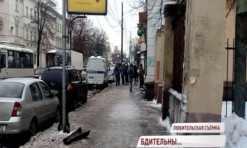 В центре Ярославля эвакуировали сотрудников и посетителей банка: что произошло