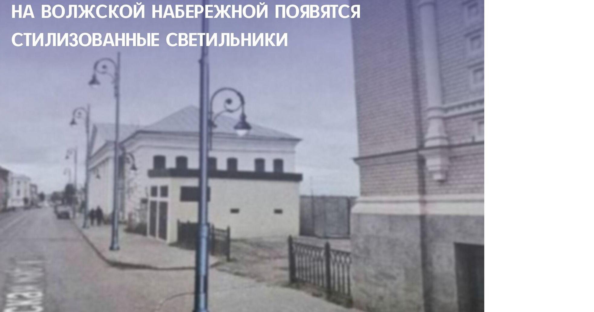 В Рыбинске могут отреставрировать Лоцманскую биржу