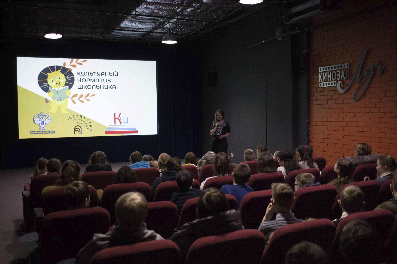 Школьников в Ярославской области будут знакомить с историей кино