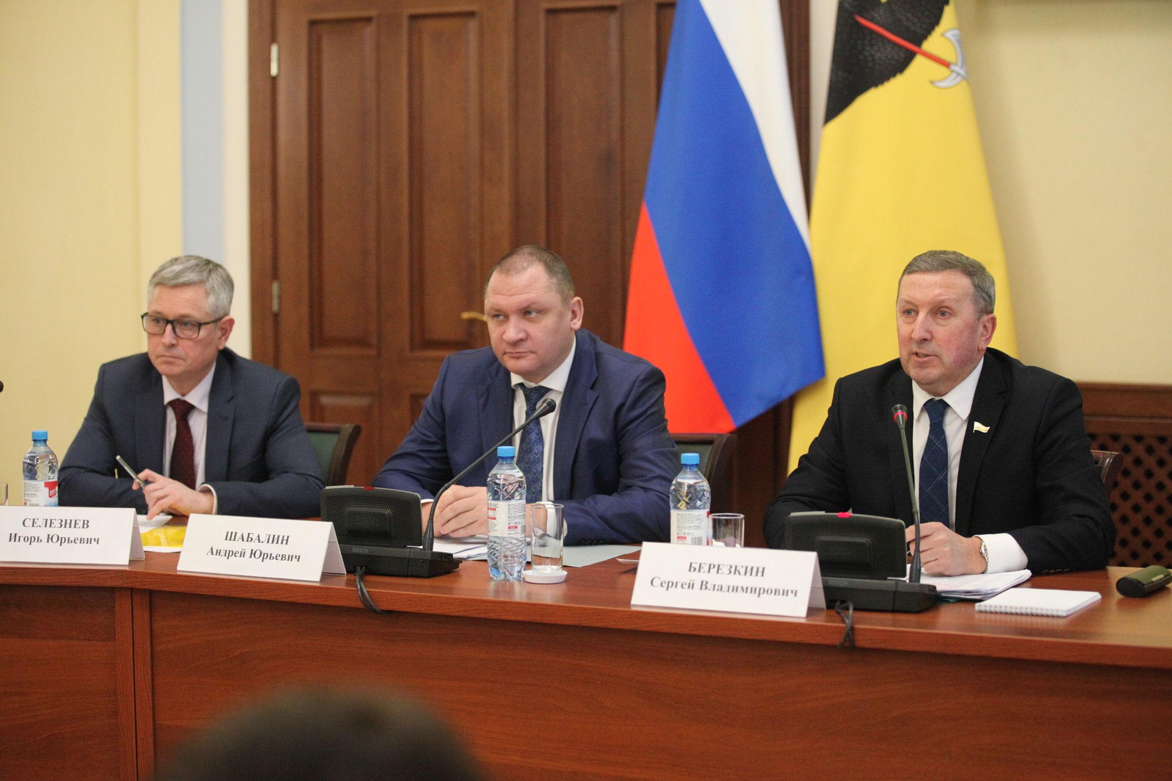 Помощь детям, бесплатное питание и доступность образования: как в Ярославской области реализуют поручения президента