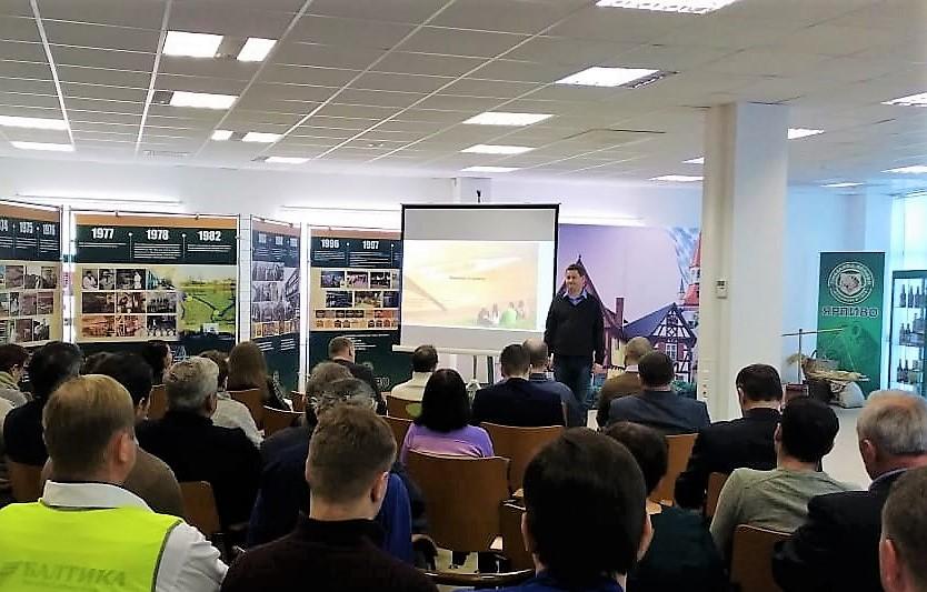 В Ярославле прошел региональный агросеминар по выращиванию пивоваренного ячменя в зоне Нечерноземья