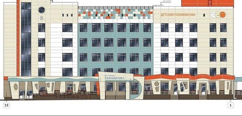 Строительство детской поликлиники в Ярославле будет продолжено в 2020 году