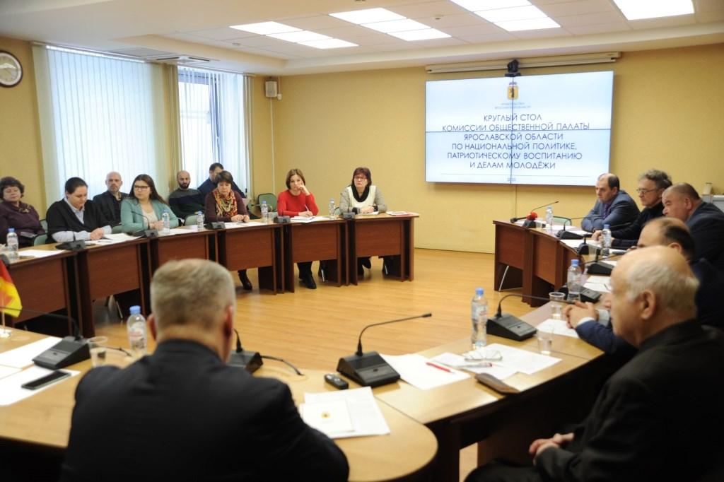 Более 700 мероприятий ежегодно проводят в Ярославской области для налаживания межкультурного диалога среди молодежи