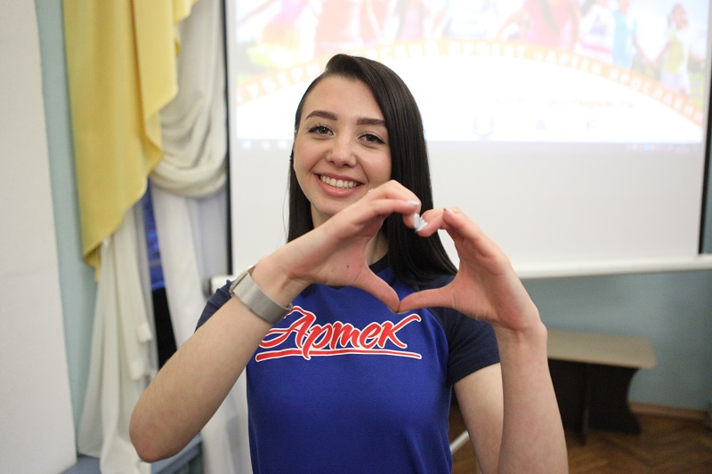 50 ярославских студентов пройдут стажировку в международном детском центре в Крыму