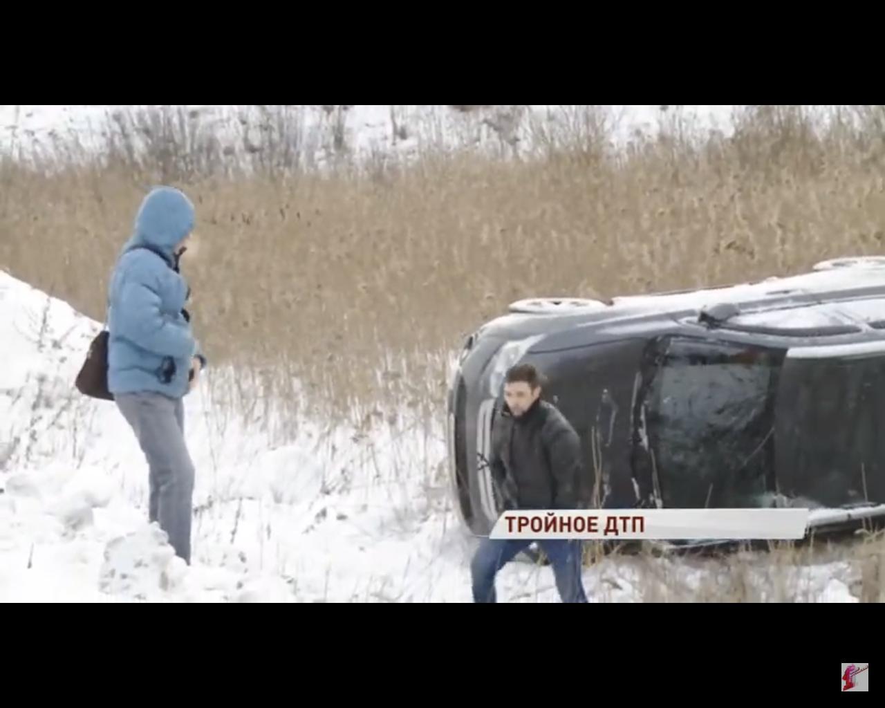 «И снег, и лед, и гололед»: в ДТП на окружной дороге в Ярославле пострадали шесть машин