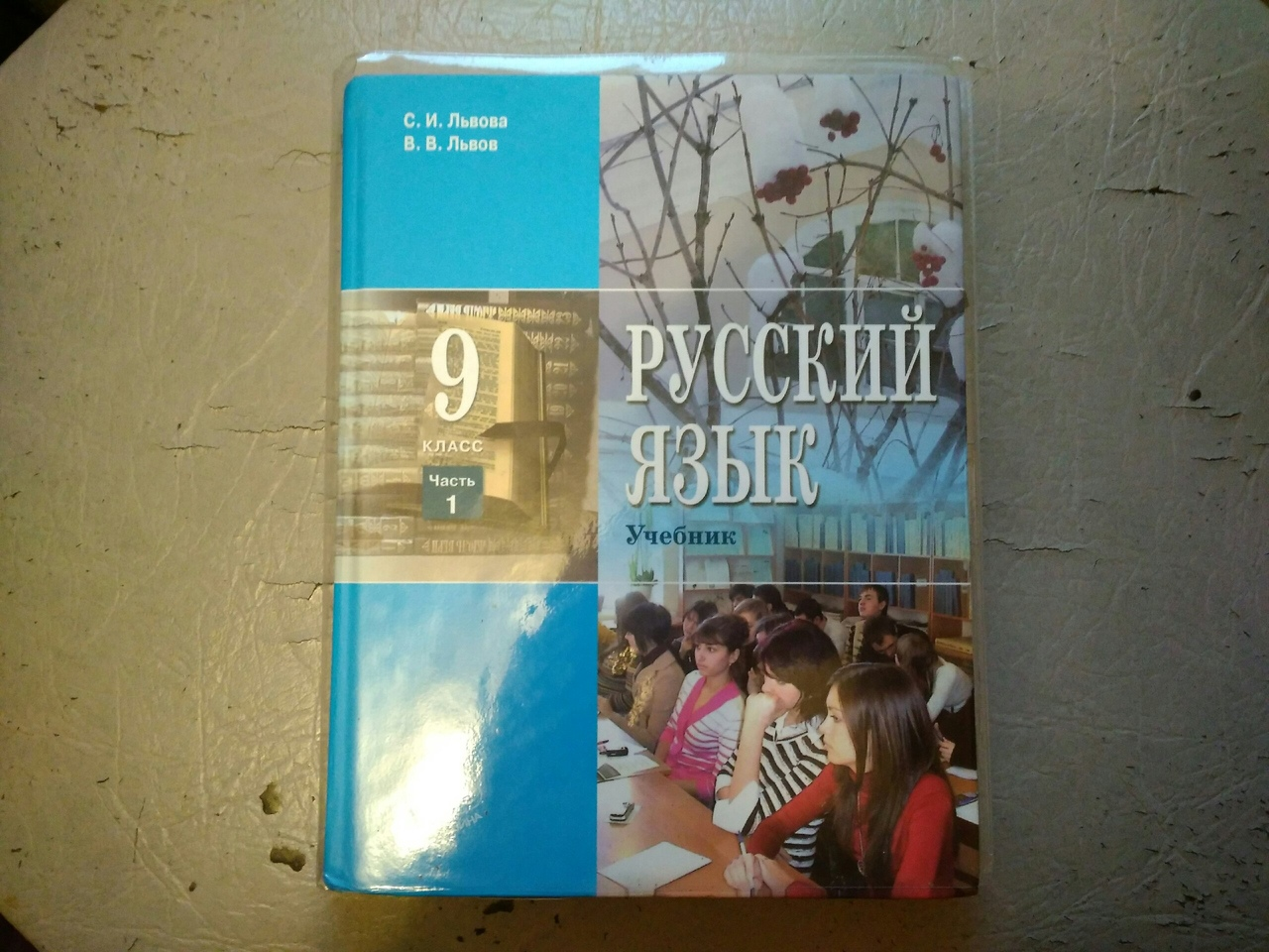 13 тысяч девятиклассников Ярославской области сегодня проходят итоговое собеседование по русскому языку