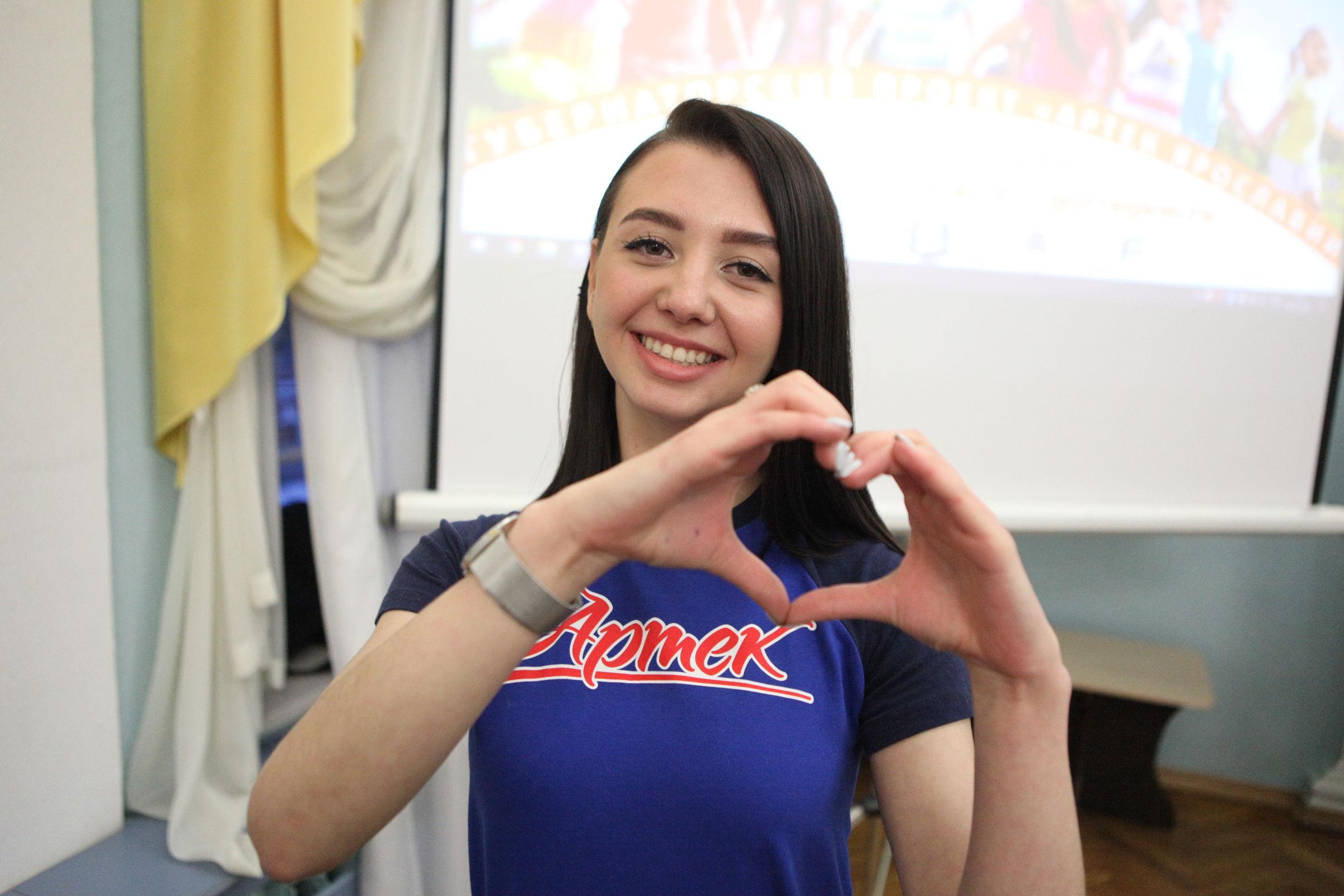 Отдыхающие в ярославских лагерях почувствуют дух «Артека»
