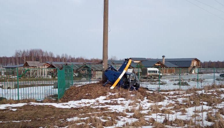 В Ярославской области рухнул частный вертолет