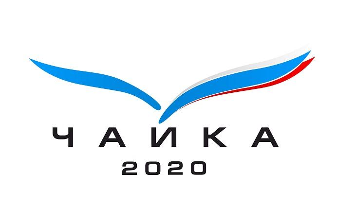 Девушки из 10 регионов будут бороться в Ярославле за победу в конкурсе «Чайка-2020»