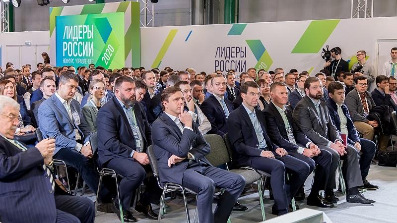 Пятеро ярославцев участвуют в окружном полуфинале конкурса «Лидеры России – 2020» в Москве