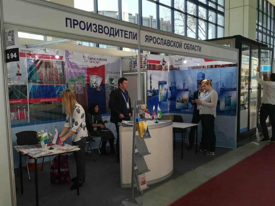 Ярославская продукция представлена на международной строительной выставке «UzBuild»