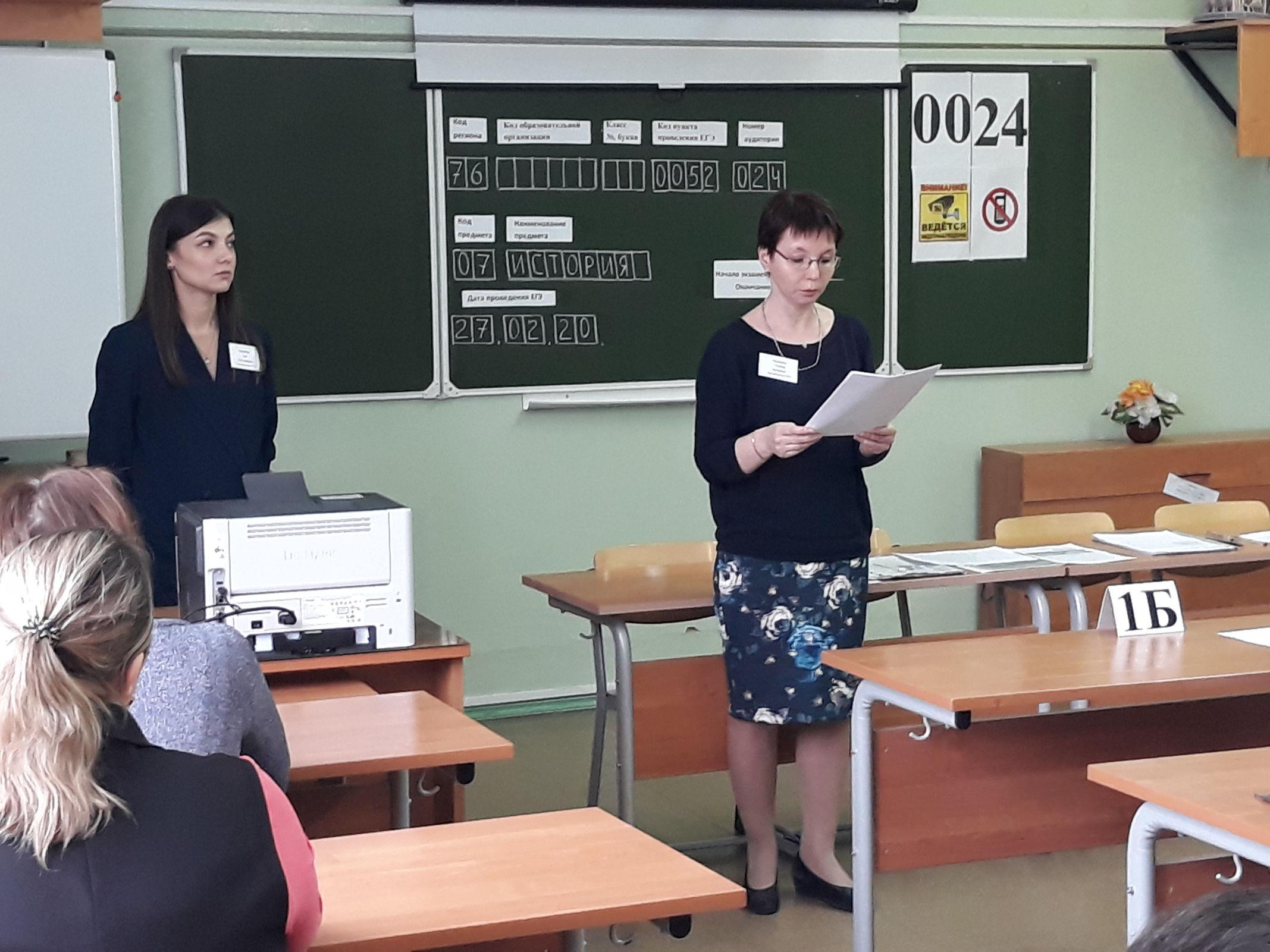 Родители ярославских 11-классников сдали ЕГЭ по истории