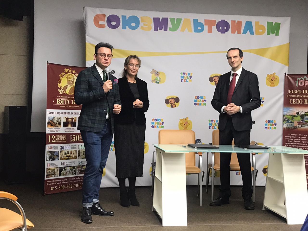 В Ярославле создадут детский парк мультипликации