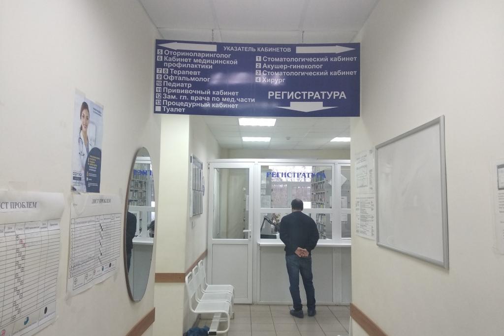 Бурмакинская районная больница стала более комфортной для пациентов