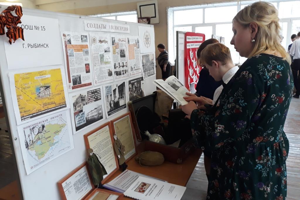Юбилейный фестиваль школьных музеев в Ярославле собрал более 150 участников