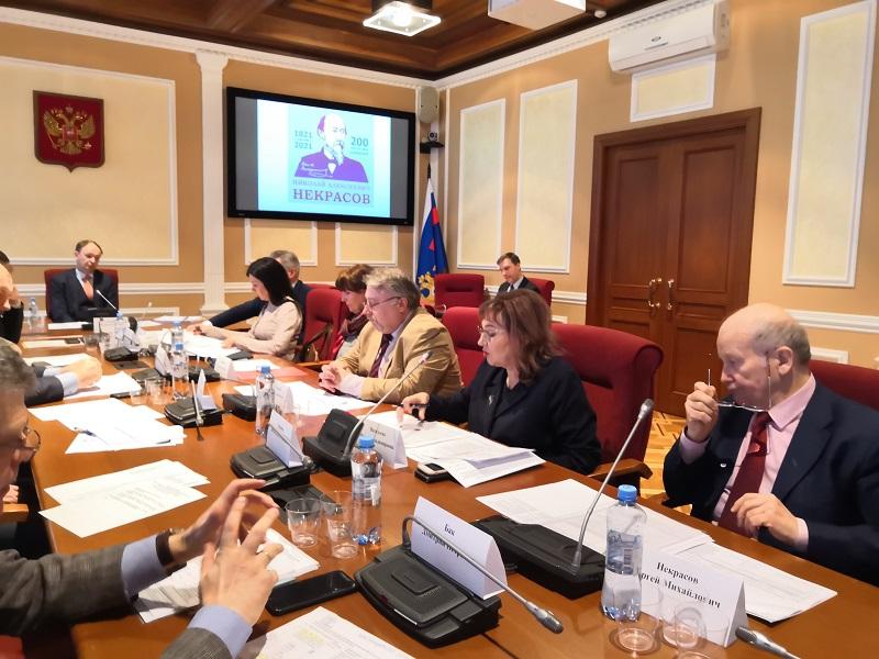 Подготовку к 200-летию Николая Некрасова обсудили на заседании оргкомитета в Москве
