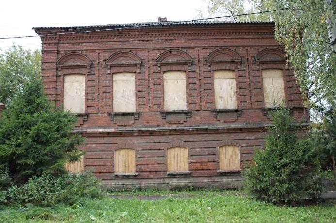 Усадьбу Железцова в Тутаеве признали памятником местного значения