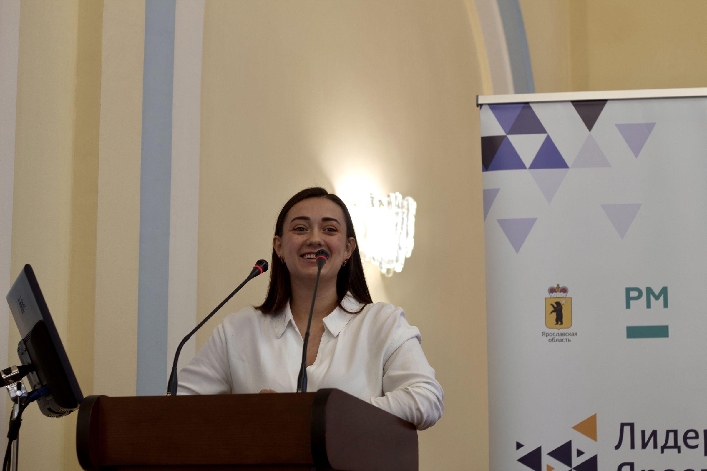 25 молодых людей станут участниками проекта «Лидеры Ярославии»
