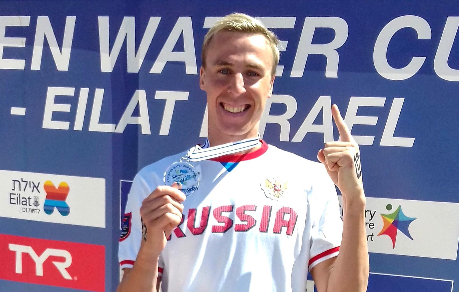 Ярославский пловец завоевал золото на соревнованиях в Израиле