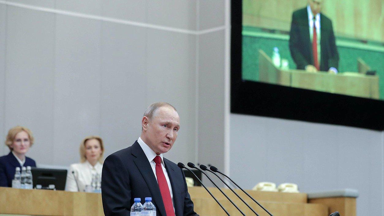 Госдума поддержала поправку Терешковой о президентских сроках