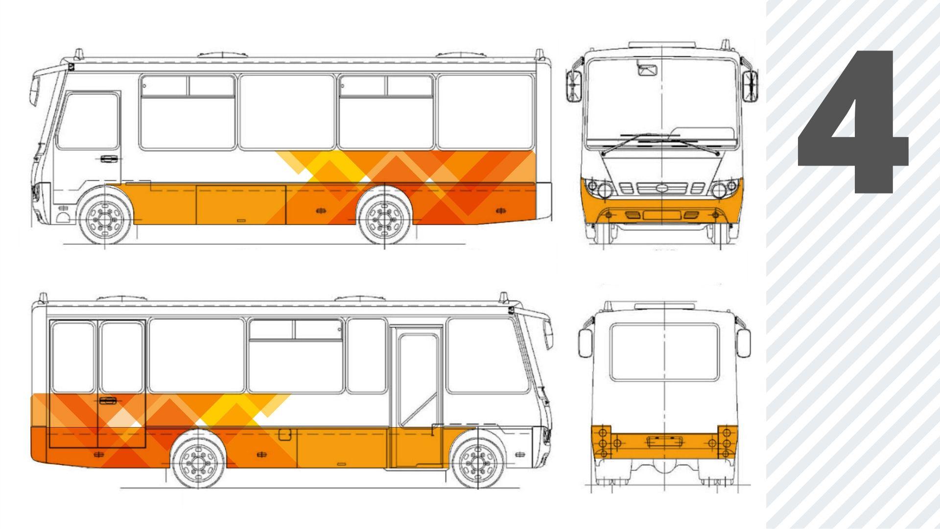 Ярославцам предлагают выбрать дизайн межмуниципальных автобусов