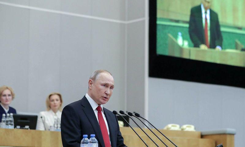 В чем суть поправок в Конституцию, за которые предстоит голосовать россиянам