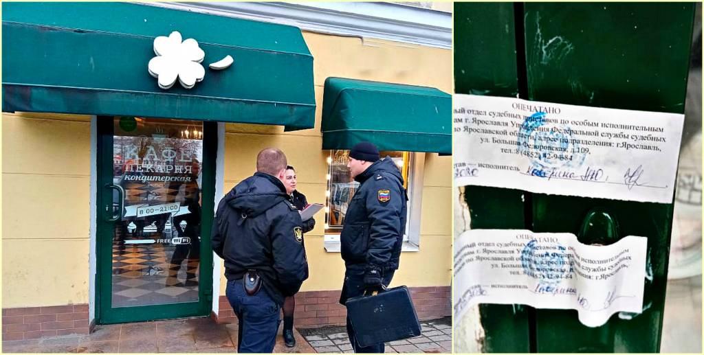 В центре Ярославля из-за жалоб жильцов закрыли пекарню