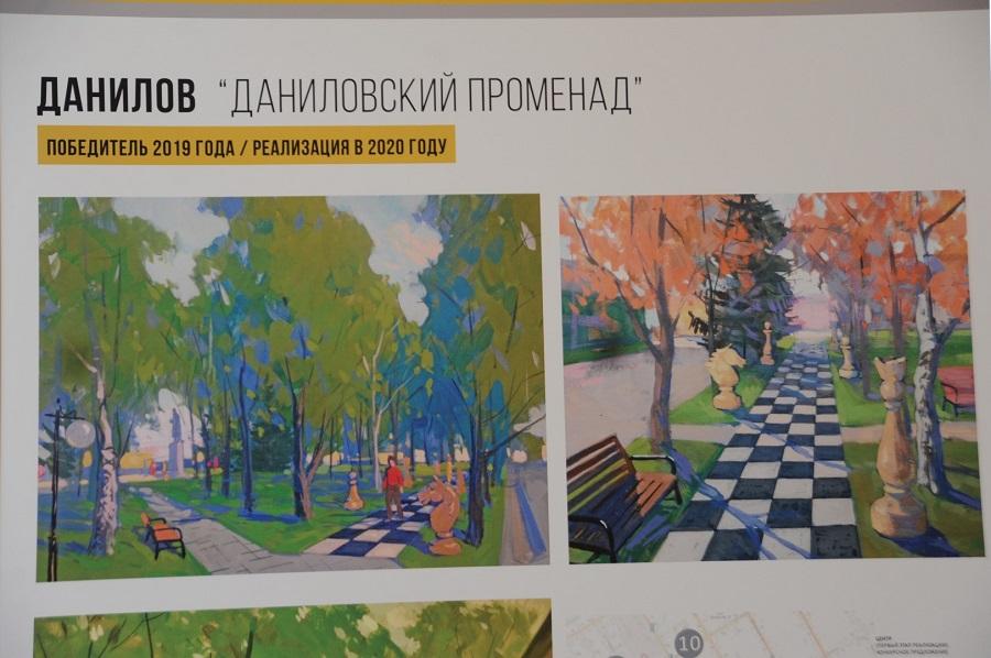 Дмитрий Миронов обсудил с премьер-министром РФ Михаилом Мишустиным перспективы развития малых городов региона