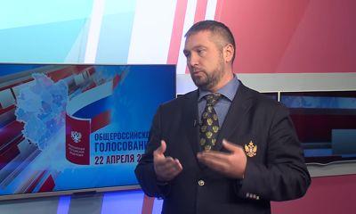 Ярославский детский омбудсмен назвал поправку в 67-ю статью Конституции достоянием государства