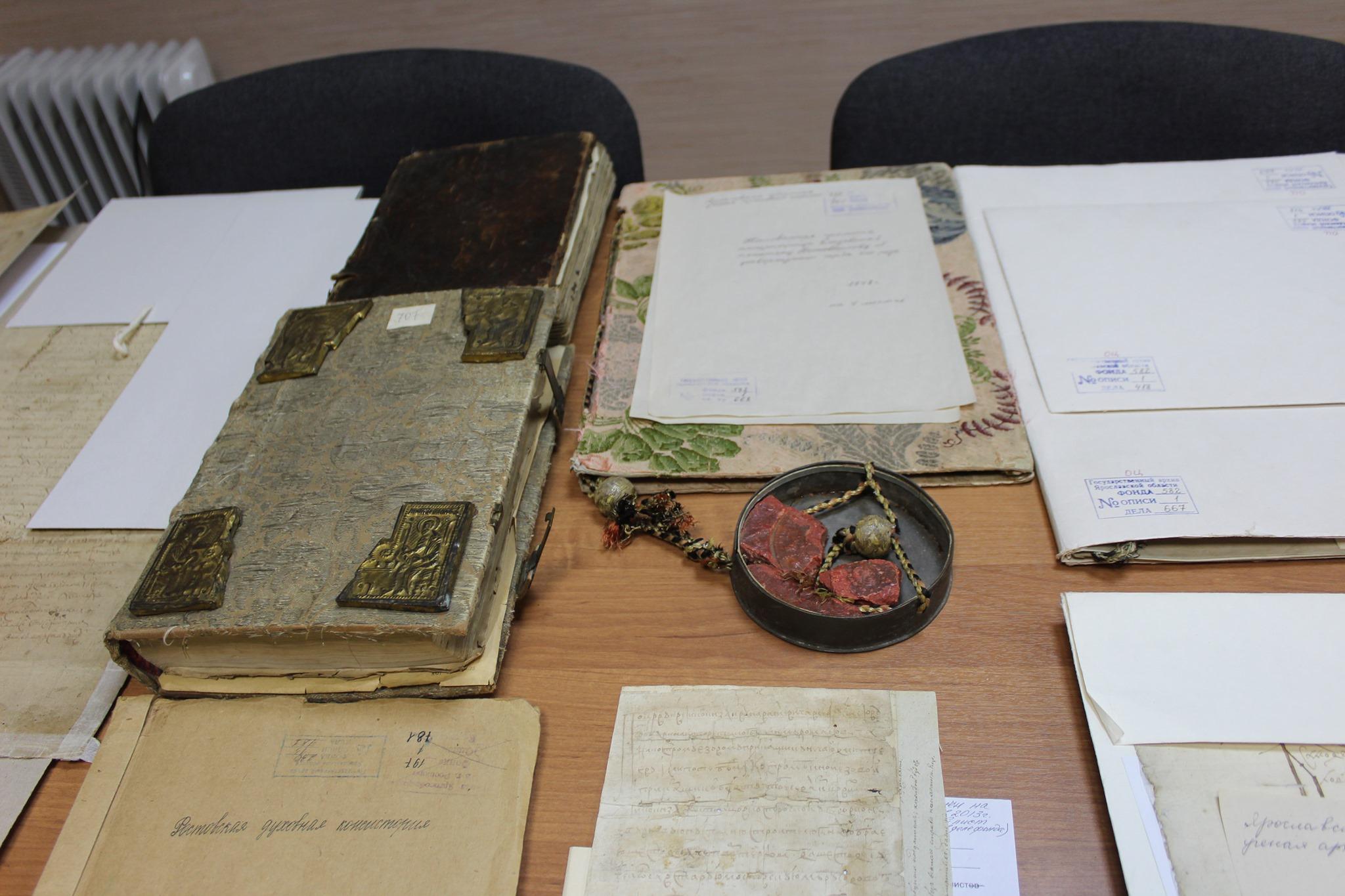 В Ярославской области для посещения временно закрыли читальные залы архивов