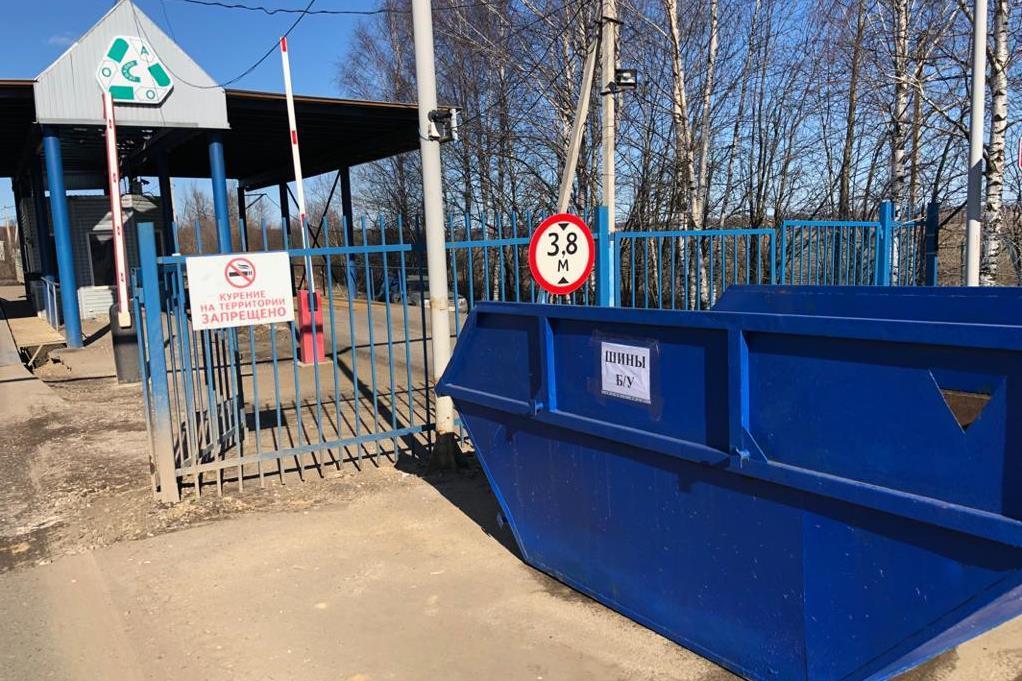 Старые автомобильные покрышки до конца апреля можно бесплатно сдать на переработку под Ярославлем