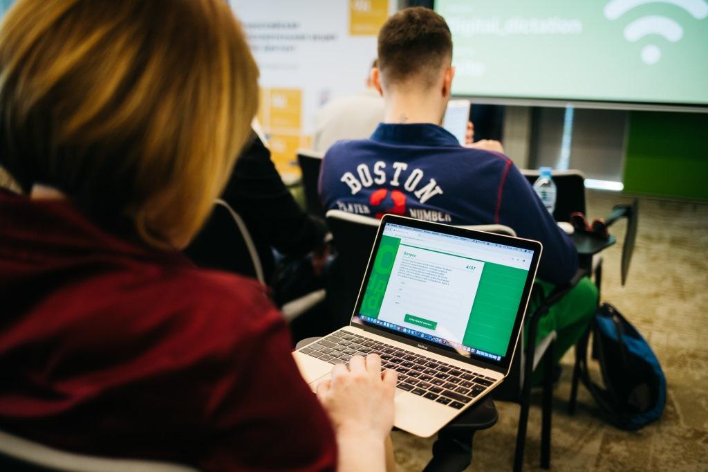 Жители Ярославской области смогут проверить свою цифровую грамотность