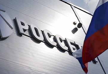 «Россети» взяли под особый контроль надежность электроснабжения ключевых инфраструктурных и социальных объектов России