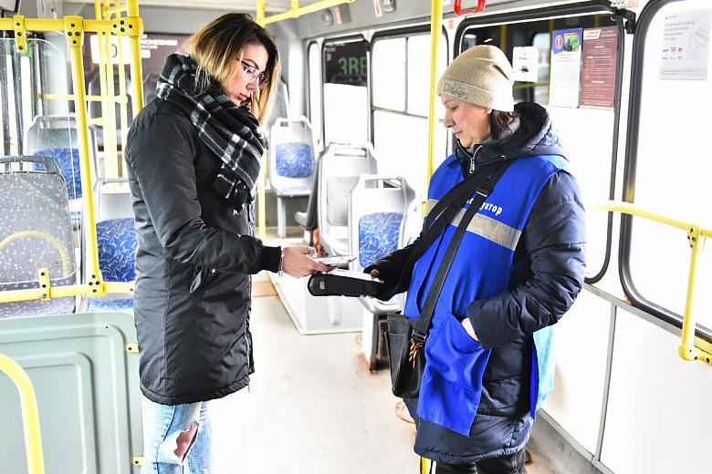 В Ярославле из-за снижения пассажиропотока могут изменить движение транспорта