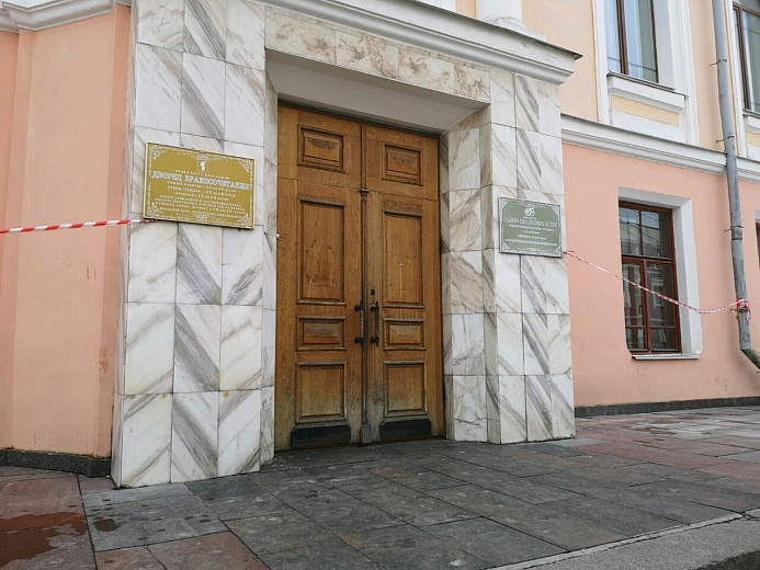 В Ярославле на свадьбу в ЗАГСы разрешено приглашать не более восьмерых гостей