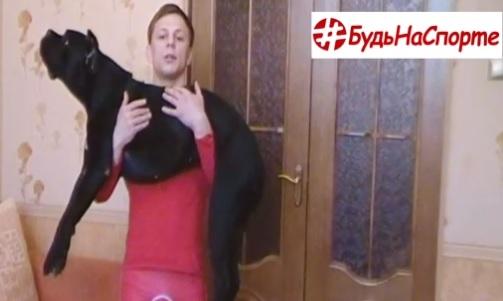 Зарядка с домашними питомцами: ярославские спортсмены показали, как оставаться в форме даже дома